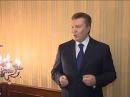 Звернення Януковича 22.02.2014 / Обращение Януковича 22.02.2014