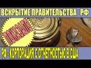 Вскрываем фирмы США корпорации РФ через сайт [22.02.2018]