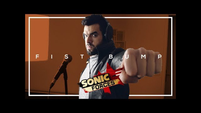 Fist Bump Sonic Forces Tsuko G Cover