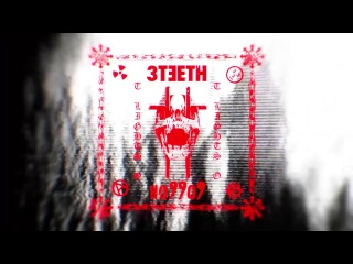 3TEETH & Ho99o9 [ LIGHTS OUT ]