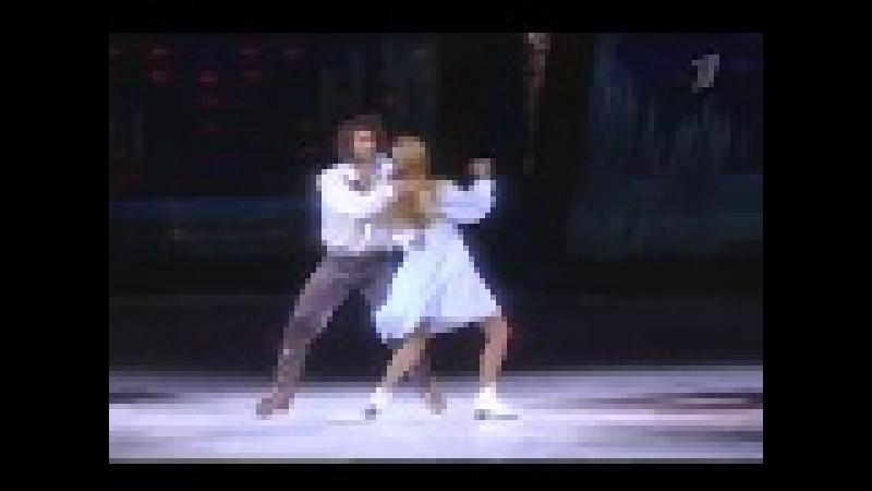 Танец Руслана и Людмилы (вокал А.Панайотов, А.Лорак, ледовое шоу Руслан и Людмила)