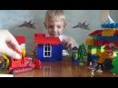Конструктор лего строим дома и дорогу с помощью строительных машин. Обзор строи ...