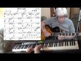 Petite fleur - Jazz guitar &amp piano cover ( Sidney Bechet ) Yvan Jacques