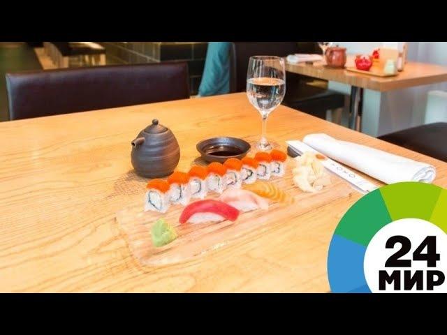 Живая еда: суши зашевелились прямо в тарелке посетителя ресторана - МИР 24