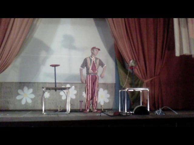 Цирк приехал в санаторий Нива момент из представления Кристина Майер