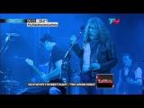 The Lemon Song - Robert Plant &amp Jack White (Live)