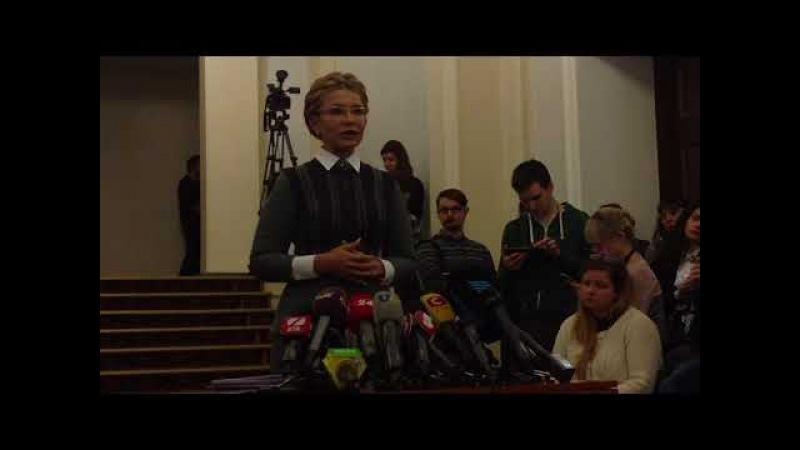 Тимошенко - Порошенко: заберіть свої брудні від корупції руки від ГТС