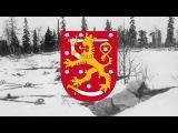 Финская патриотическая песняNjet Molotoff
