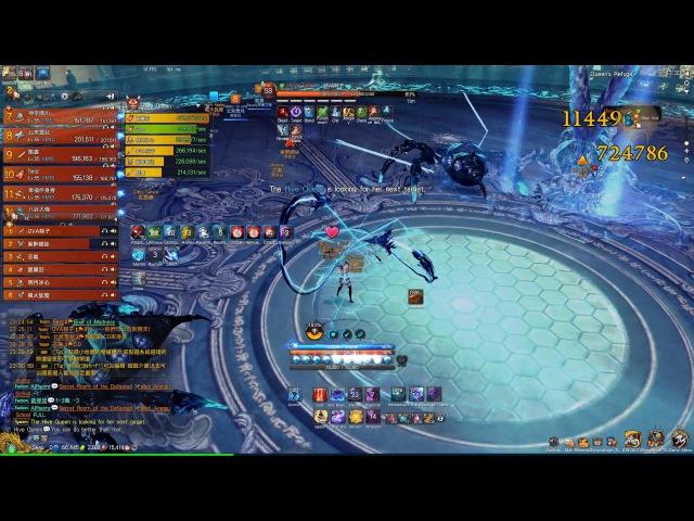 Blade Soul TW: Temple of Eluvium - Julia/Hive Queen - 12 man mode