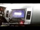 Mitsubishi Outlander XL магнитола на Android KDO-8063
