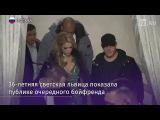 Пэрис Хилтон приехала в Москву на вручение модной премии