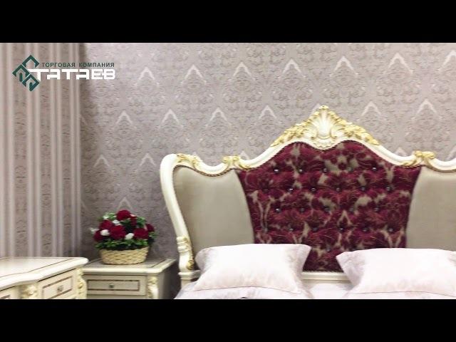 Купить спальный. Спальная мебель Компания Татаев