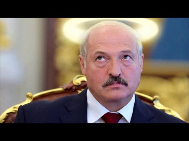 Лукашенко об урегулировании конфликта на Донбассе