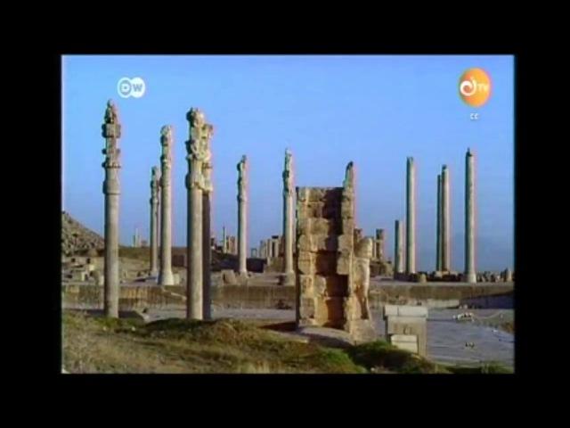 Persepolis la ciudad de los Persas
