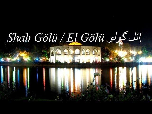Iran/East Azerbaijan/Tabriz (El Goli,Shah Goli) Part 6