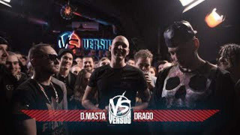 VERSUS 6 (сезон IV): D.Masta VS Drago