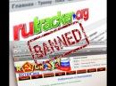 Как скачать заблокированный торрент файл с Rutor и Rutracker
