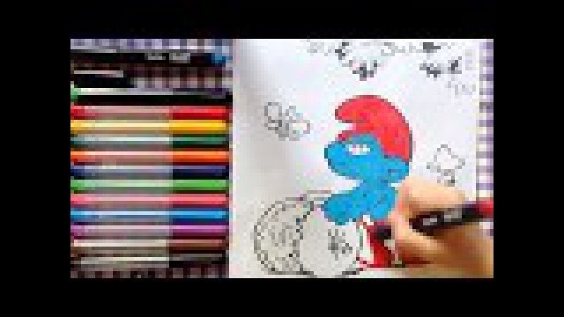 Когда совсем скучно Смурфик Раскраски для детей(Эмилия)/ Smurfik Coloring for children