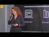 Система быстрого масштабирования бизнеса Инесса Егорова   TaxPhone Insight2017