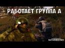 STREAM PUBG 😈 ГОЛЫЕ И СМЕШНЫЕ 😈 ESHKA TV HARD PLAY