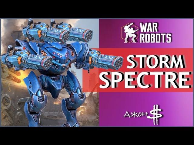 War Robots - Storm Spectre Mk2! Уничтожат всех
