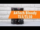 Распаковка A4Tech Bloody TL5 TL50 Unboxing A4Tech Bloody TL5 TL50