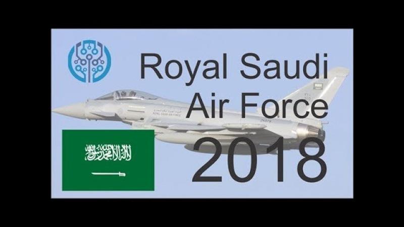 Royal Saudi Air Force 2018 Knowledge Bank