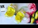 Нежные бантики из атласной ленты мк Канзаши Алена Хорошилова fitas de laço ribbon bow tutorial diy