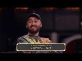 Шоу Студия Союз: Золотой Агафон - Егор Крид и Мот