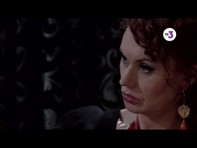 Сериал Гадалка 1 сезон 41 серия — смотреть онлайн видео, бесплатно!