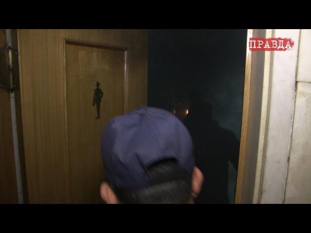 Нардепи Левченко і Семенченко підпалили в туалеті Верховної ради димову шашку