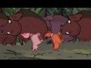 Поросёнок Фильм 8 й Дикая Piglet Part 8 Wild