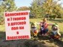 Анапа Алексеевка Детская пол ка Белоснежка и 7 гномов Snow white and the 7 dwarfs