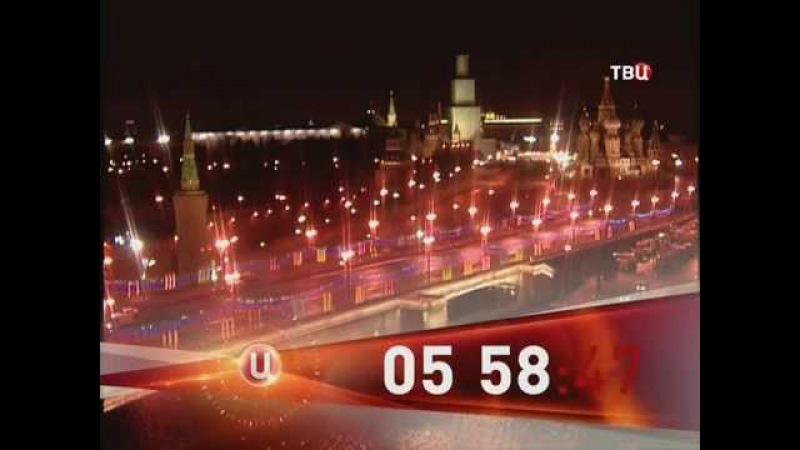 Смена логотипа на Новогодний (ТВЦентр, 22.12.2014)