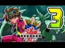 Bakugan Battle Brawlers Walkthrough Part 3 X360 PS3 Wii PS2 VENTUS HD