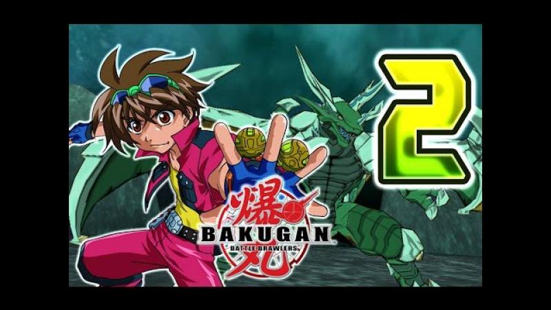 Bakugan Battle Brawlers Walkthrough Part 2 (X360, PS3, Wii, PS2) 【 VENTUS 】 [HD]
