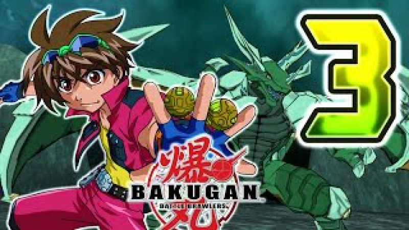 Bakugan Battle Brawlers Walkthrough Part 3 (X360, PS3, Wii, PS2) 【 VENTUS 】 [HD]