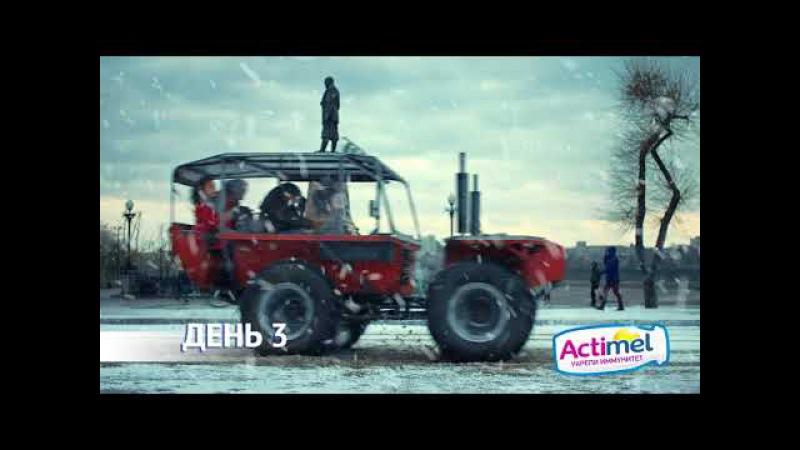 Actimel Чабрец HD