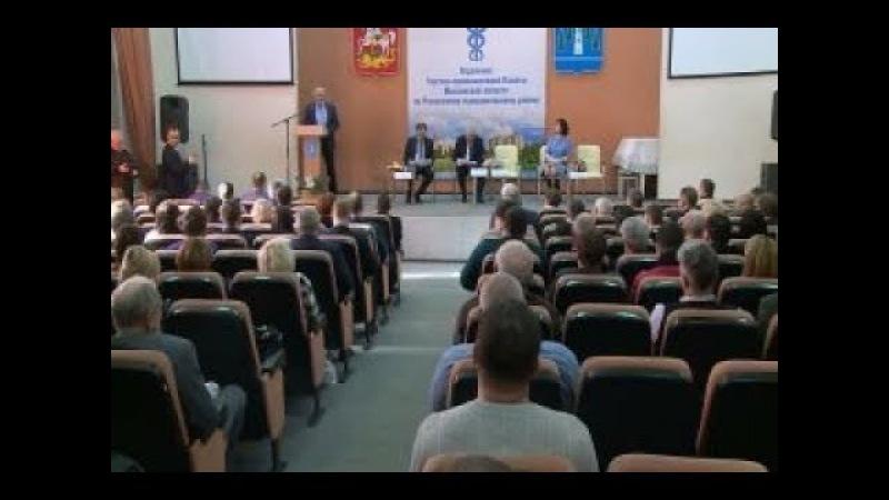 Открытие отделения Торгово-промышленной Палаты Московской области