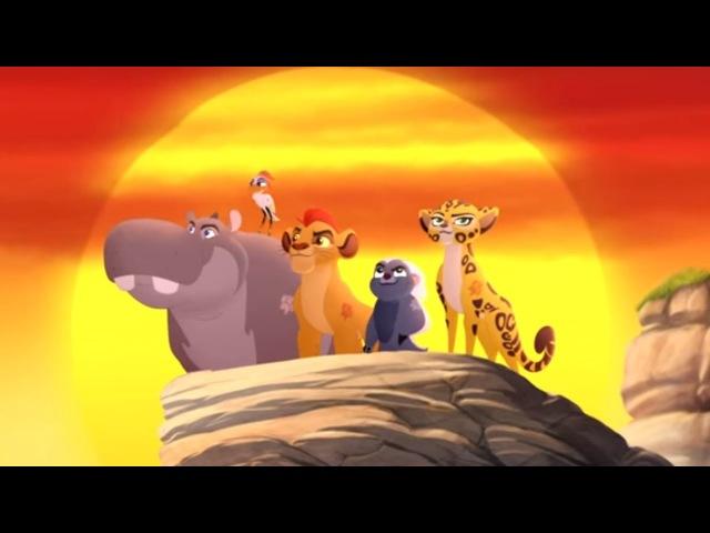 Хранитель лев ТВ версия Мультфильмы Disney про животных