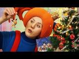 Поиграйка с Царевной - Наряжаем ёлку и поем новогодние песенки - Видео для детей -...