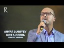 Anvar G'aniyev   Анвар Ганиев - Моя любовь (concert version MUVAD VIDEO)