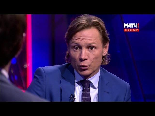 После футбола с Георгием Черданцевым от 26 09 2016 1080p