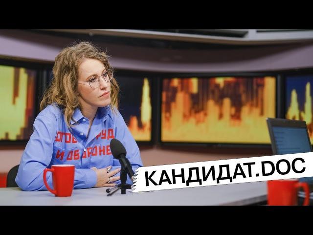 Кандидат.doc: Собчак за кадром дебатов и эфира на «Эхо Москвы» [06/03/2018]