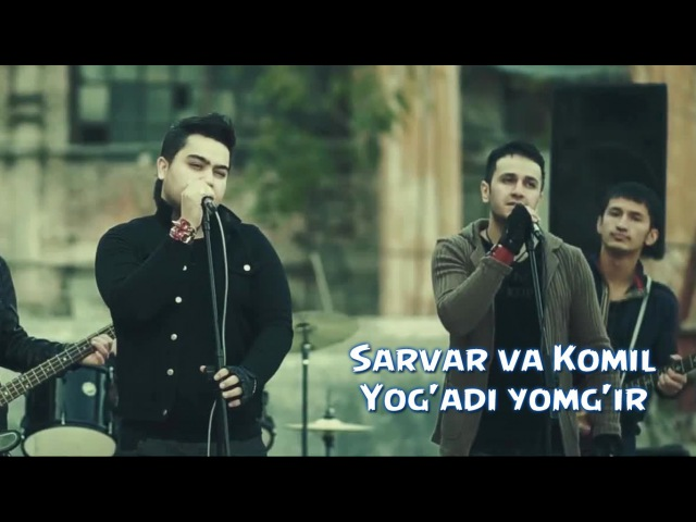 Sarvar va Komil - Yog'adi yomg'ir (Official music video)