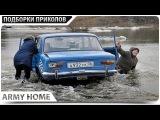 Like a Boss Compilation #5 ПРИКОЛЫ 2017