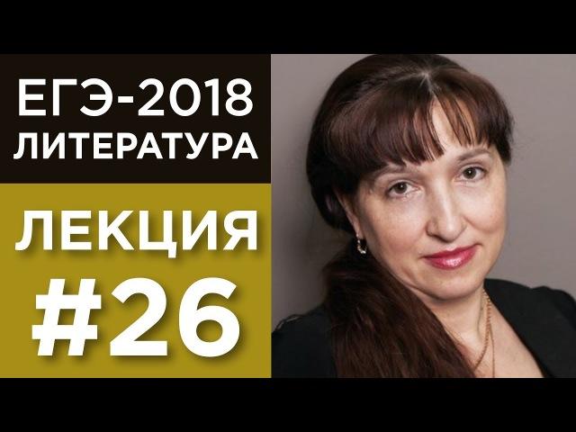 Лирика М.Ю. Лермонтова (содержательный анализ)   Лекция №26