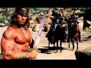Конан варвар 1982 Konan varvar Исторические Фильмы Художественные
