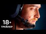 Вьючное животное (Beast of Burden) русский трейлер фильма (Субтитры) 2018