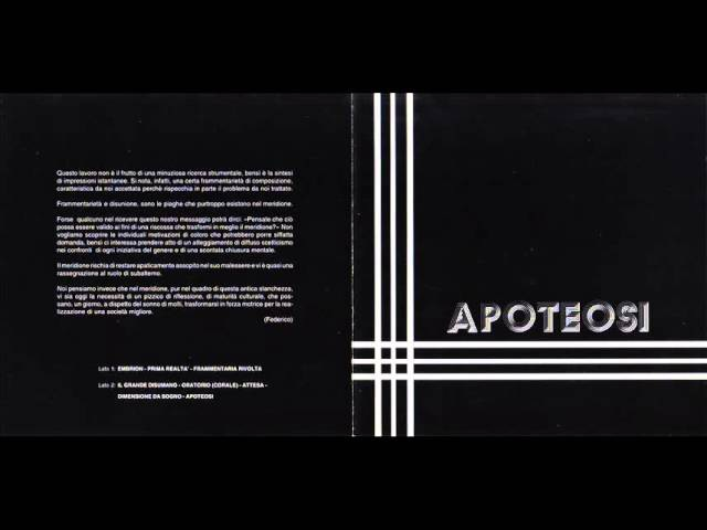 APOTEOSI - APOTEOSI (1975) FULL ALBUM